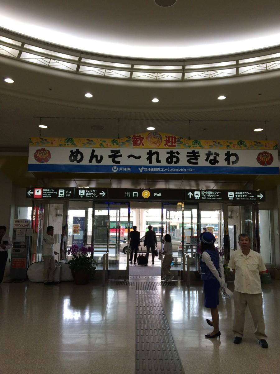 okinawa_00002